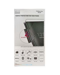 Curved Protection Film for LG Velvet 5G